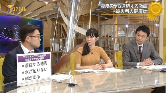 市川紗椰 ユアタイムのニット姿Eカップ巨乳キャプ 画像30枚 4
