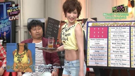 夏目花実 変態下着網タイツ姿のテレビ番組キャプ 画像20枚 15