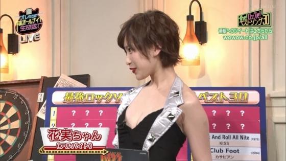 夏目花実 変態下着網タイツ姿のテレビ番組キャプ 画像20枚 3