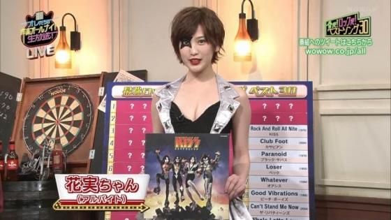 夏目花実 変態下着網タイツ姿のテレビ番組キャプ 画像20枚 5
