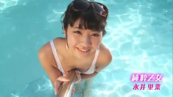 永井里菜 純粋乙女のEカップ谷間と巨尻食い込みキャプ 画像92枚 58