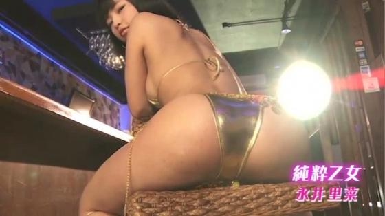 永井里菜 純粋乙女のEカップ谷間と巨尻食い込みキャプ 画像92枚 65