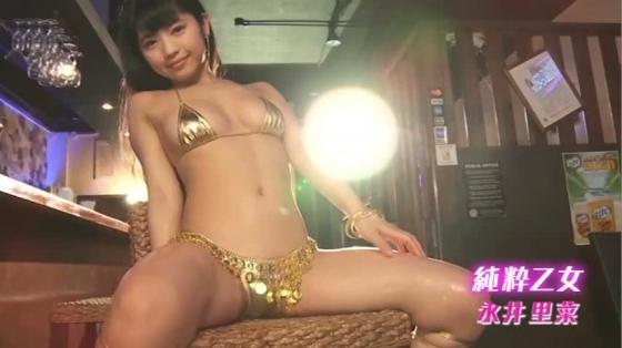 永井里菜 純粋乙女のEカップ谷間と巨尻食い込みキャプ 画像92枚 66