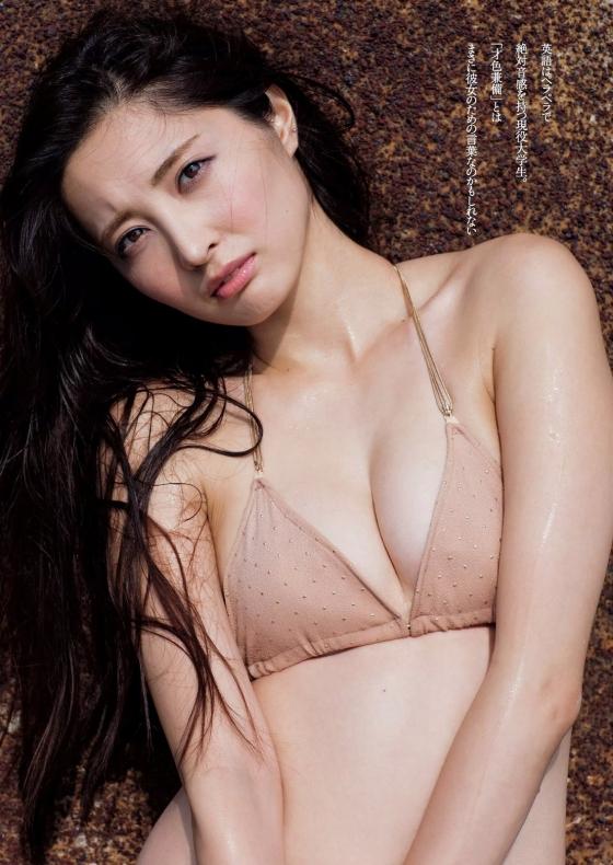 大石絵理 バイセクシャルモデルのCカップ水着週プレグラビア 画像20枚 12