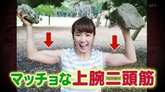才木玲佳 Bカップ胸チラと筋肉を披露した腕相撲キャプ 画像17枚 11