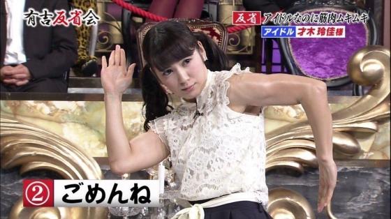 才木玲佳 Bカップ胸チラと筋肉を披露した腕相撲キャプ 画像17枚 16