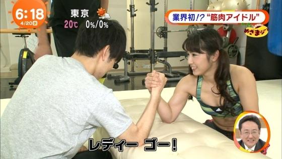 才木玲佳 Bカップ胸チラと筋肉を披露した腕相撲キャプ 画像17枚 1
