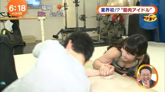 才木玲佳 Bカップ胸チラと筋肉を披露した腕相撲キャプ 画像17枚 2