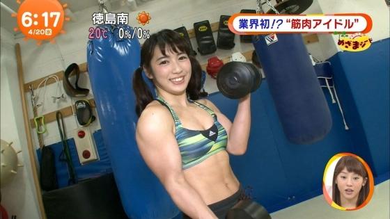 才木玲佳 Bカップ胸チラと筋肉を披露した腕相撲キャプ 画像17枚 4