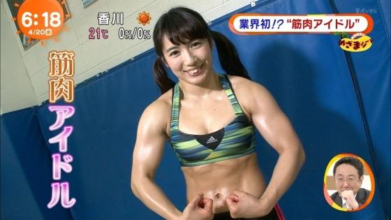 才木玲佳 Bカップ胸チラと筋肉を披露した腕相撲キャプ 画像17枚 6