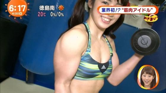 才木玲佳 Bカップ胸チラと筋肉を披露した腕相撲キャプ 画像17枚 7
