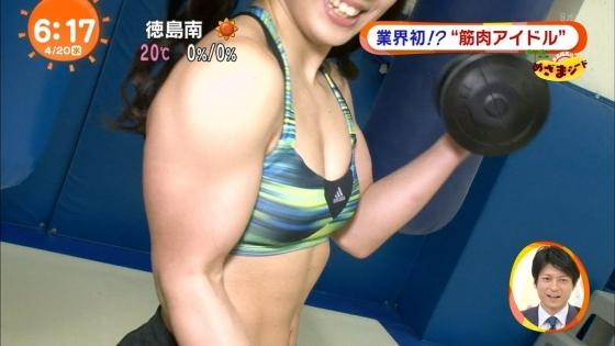 才木玲佳 Bカップ胸チラと筋肉を披露した腕相撲キャプ 画像17枚 8