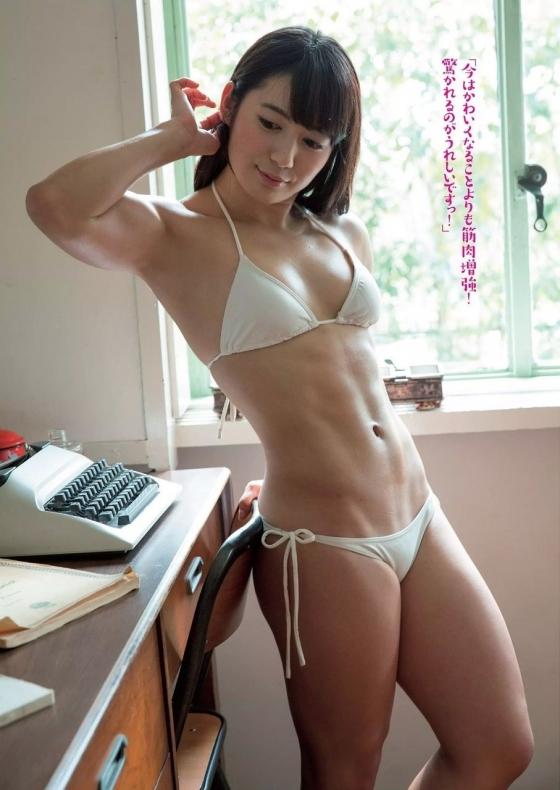 才木玲佳 Bカップ胸チラと筋肉を披露した腕相撲キャプ 画像17枚 9