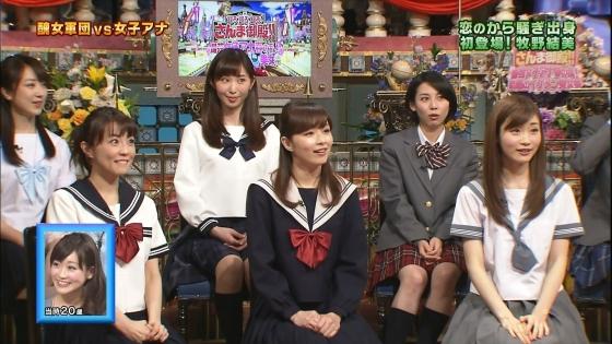 伊藤綾子 さんま御殿のセーラー服女子校生コスプレキャプ 画像25枚 10