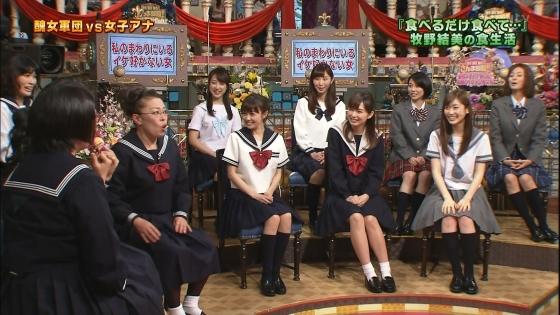 伊藤綾子 さんま御殿のセーラー服女子校生コスプレキャプ 画像25枚 12