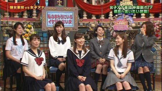 伊藤綾子 さんま御殿のセーラー服女子校生コスプレキャプ 画像25枚 14