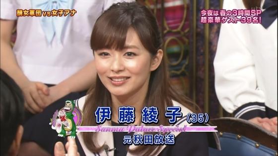 伊藤綾子 さんま御殿のセーラー服女子校生コスプレキャプ 画像25枚 1