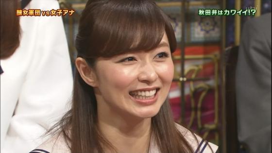 伊藤綾子 さんま御殿のセーラー服女子校生コスプレキャプ 画像25枚 25