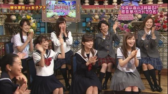 伊藤綾子 さんま御殿のセーラー服女子校生コスプレキャプ 画像25枚 9