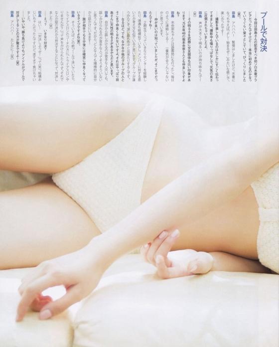田島芽瑠 太った効果?Dカップ水着谷間グラビア 画像31枚 12