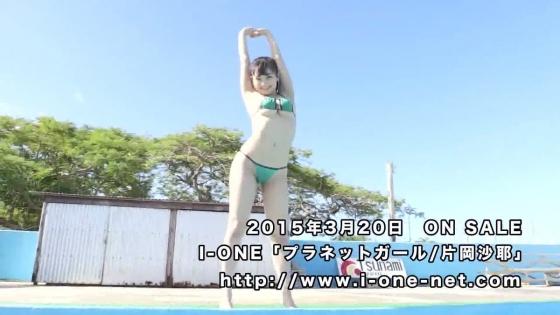 片岡沙耶 プラネットガールのGカップ谷間&下乳キャプ 画像57枚 22