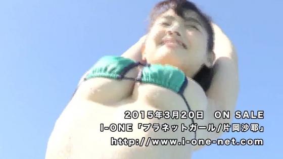 片岡沙耶 プラネットガールのGカップ谷間&下乳キャプ 画像57枚 23