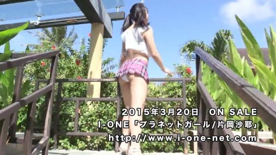 片岡沙耶 プラネットガールのGカップ谷間&下乳キャプ 画像57枚 31