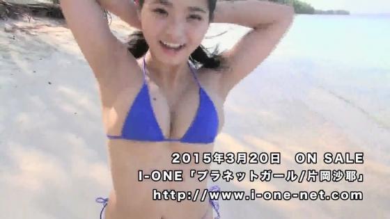 片岡沙耶 プラネットガールのGカップ谷間&下乳キャプ 画像57枚 9