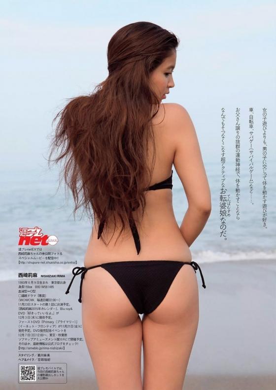 西崎莉麻 DreamerのEカップ谷間&むっちりお尻キャプ 画像67枚 67