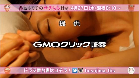 前田敦子 ドラマのキスシーンやシャワーシーンキャプ 画像30枚 28