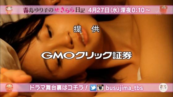 前田敦子 ドラマのキスシーンやシャワーシーンキャプ 画像30枚 29