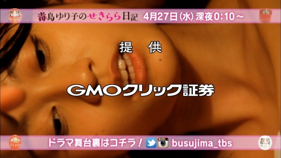 前田敦子 ドラマのキスシーンやシャワーシーンキャプ 画像30枚 30