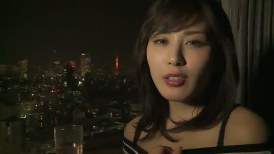 金子智美 溢れるキモチの乳首ポチ&股間食い込みキャプ 画像49枚 26
