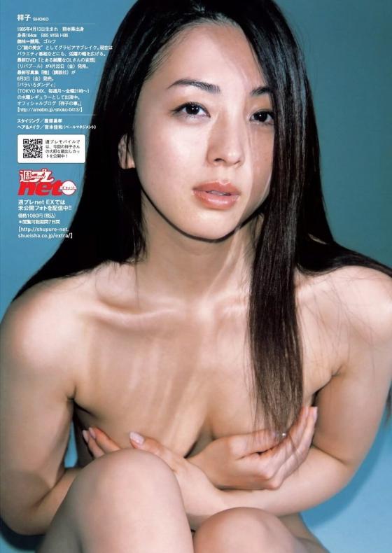 祥子 とある綺麗なOLさんの妄想のCカップ下着姿キャプ 画像32枚 32