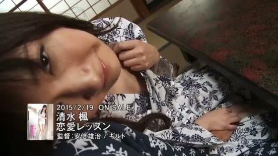 清水楓 恋愛レッスンの巨尻食い込み&割れ目キャプ 画像81枚 23