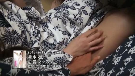 清水楓 恋愛レッスンの巨尻食い込み&割れ目キャプ 画像81枚 24