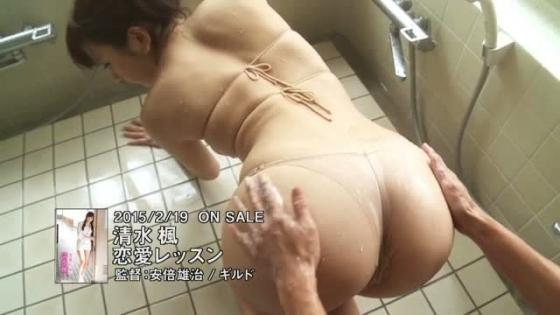 清水楓 恋愛レッスンの巨尻食い込み&割れ目キャプ 画像81枚 29