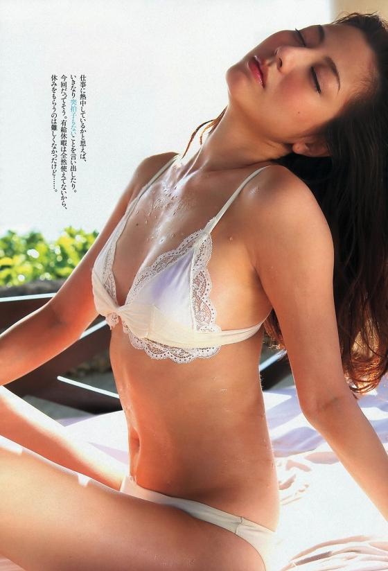 杉本有美 下着姿の手ブラセミヌードグラビア 画像81枚 27