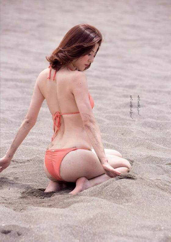 杉本有美 下着姿の手ブラセミヌードグラビア 画像81枚 8
