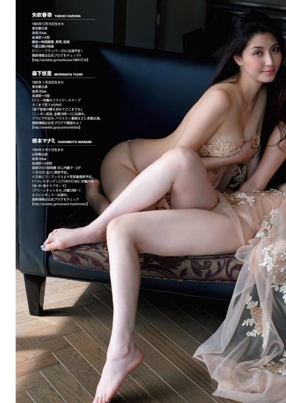 森下悠里 DVD恋愛情事のGカップ爆乳の谷間&下乳キャプ 画像44枚 43