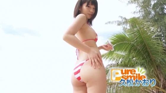 久松かおり ピュア・スマイルのFカップ谷間キャプ 画像69枚 14