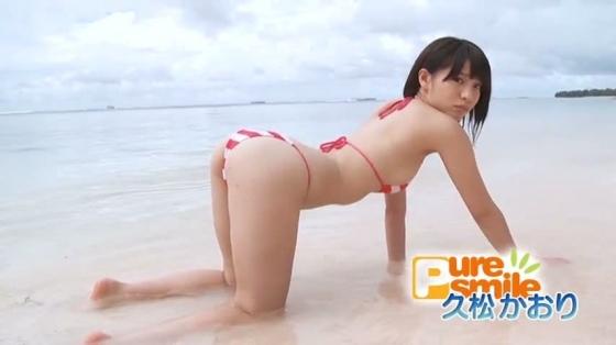 久松かおり ピュア・スマイルのFカップ谷間キャプ 画像69枚 19