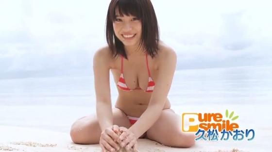久松かおり ピュア・スマイルのFカップ谷間キャプ 画像69枚 21