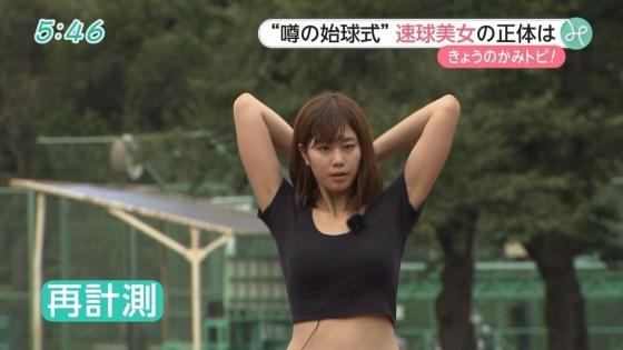 稲村亜美 始球式やテレビ番組での神投球太ももキャプ 画像25枚 1