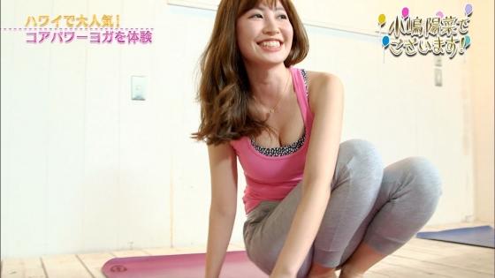 小嶋陽菜 Dカップ胸チラと全開腋連発のヨガポーズキャプ 画像24枚 23