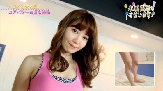 小嶋陽菜 Dカップ胸チラと全開腋連発のヨガポーズキャプ 画像24枚 3