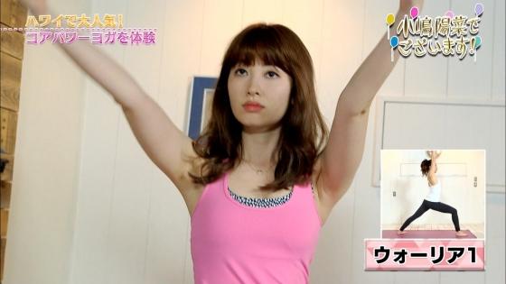 小嶋陽菜 Dカップ胸チラと全開腋連発のヨガポーズキャプ 画像24枚 5