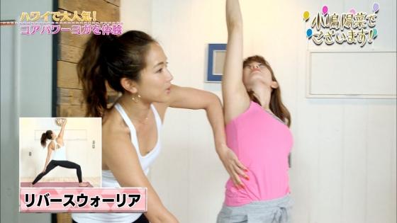 小嶋陽菜 Dカップ胸チラと全開腋連発のヨガポーズキャプ 画像24枚 7