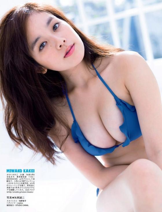 筧美和子 フラッシュのHカップ垂れ乳爆乳水着グラビア 画像26枚 23