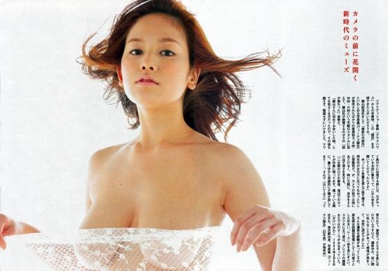 筧美和子 フラッシュのHカップ垂れ乳爆乳水着グラビア 画像26枚 26